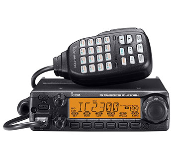 ICOM 2300H 05 High Power Amateur Radio