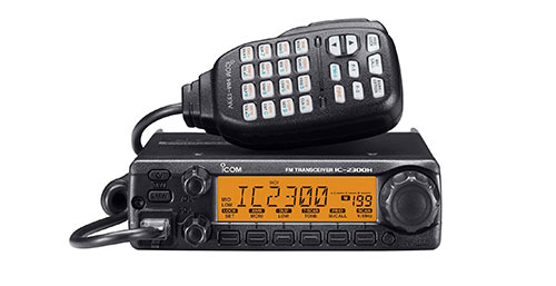 best ham radios for beginners